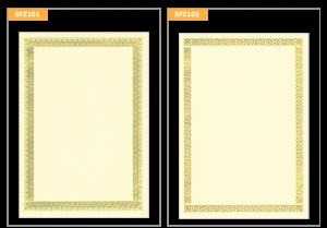 certificate_design1a
