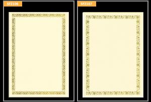 certificate_design2a