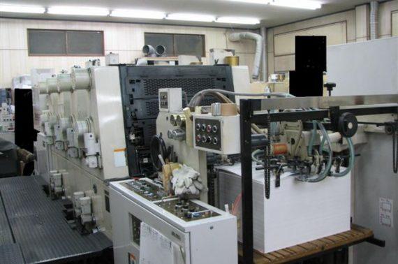 Máy dán thùng giúp doanh nghiệp bao bì giấy nâng cao công suất